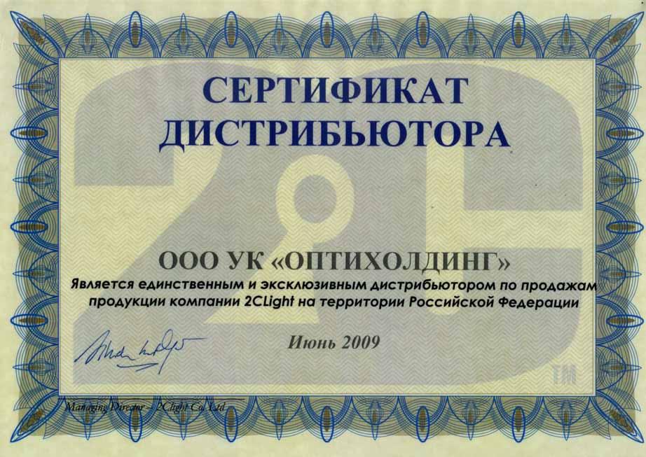 Типовой договор дистрибуции с эксклюзивными правами